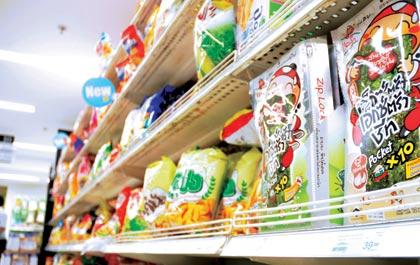 TKN เถ้าแก่น้อยเตรียมเข้าตลาดหุ้นไทย